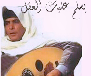 Libya, peace, and song image