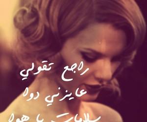 اغنية, ياسمين, and يا image
