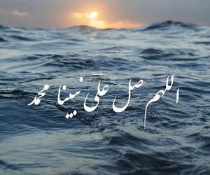 تفسير رؤيا الأكل مع الرسول محمد في الحلم   رؤيا الاكل مع النبي في المنام