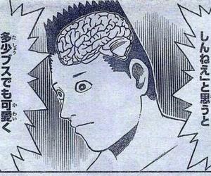 manga and u image