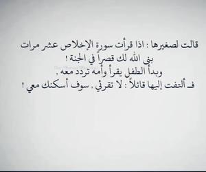 اﻻم and احلى بالعربى image
