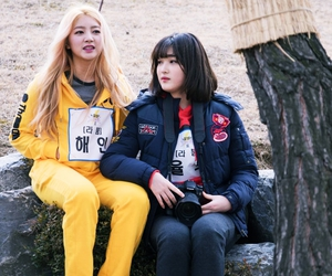 kpop, haein, and yulhee image