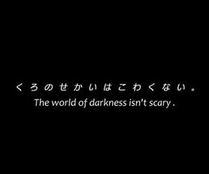 Darkness and japanese image