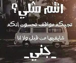 ههههههه image