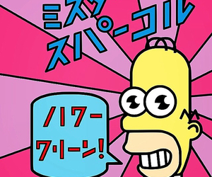 japan, homer simpsons, and simpson image