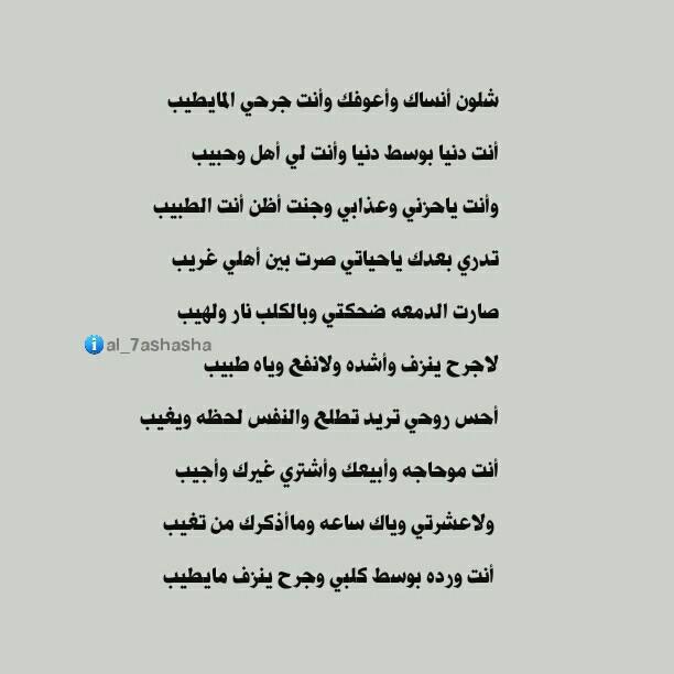Image About ابوذيات In قفشات شعر By ق ــمـر