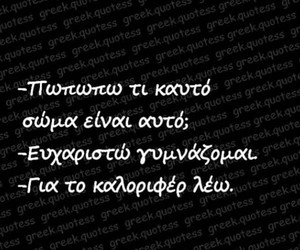 Image by Αννα Τεντσιου
