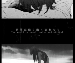 alone, anime, and back image