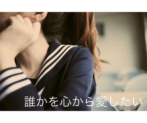 ことば and こい image