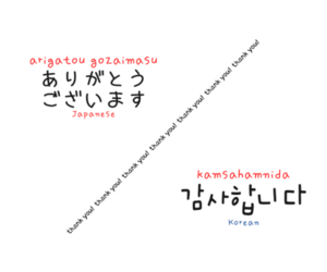 japanese, korean, and thank you image