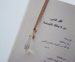 arabic, book, and smile image