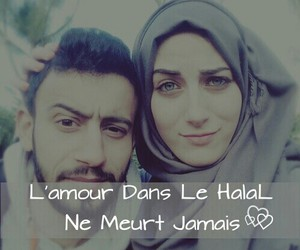amour, happiness, and islam image
