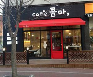 cafe, coffee, and b2st image