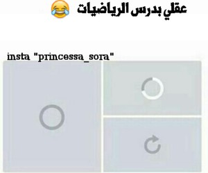 arabic, عربي, and iraqi image