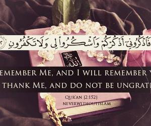 islam, allah, and remember image