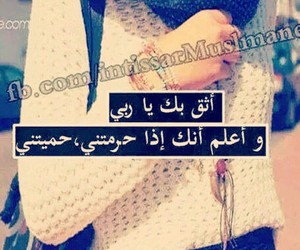 Image by سنفوره☆ءء