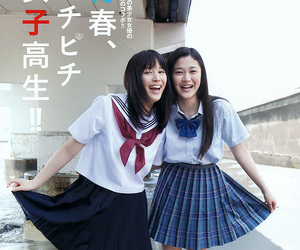 model, japan model, and cute image