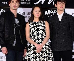 Heartbreak hotel korean movie watch online