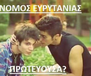 greek and ταμαμ image