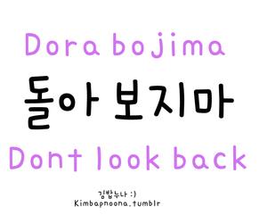 korean, hangul, and language image