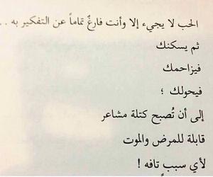 عربي image