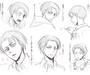 snk, levi, and rivaille image