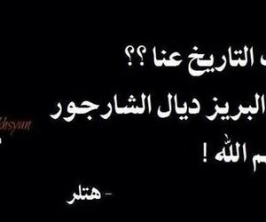 Image by Hajar