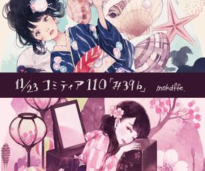 girls, illustration, and japan image