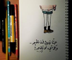 عربي, arabic, and خط image