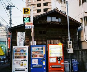 asia, city, and japan image