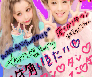Image by yui