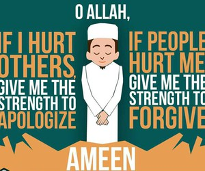 give me strength, o allah, and ameen image