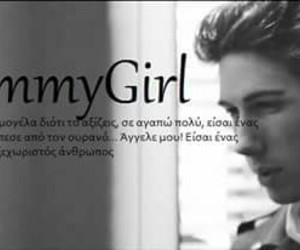 boys and noise and jimmy gian image
