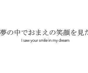 Dream, quotes, and smile image