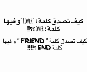 friend and end lover over image