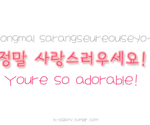 korean, frases, and language image