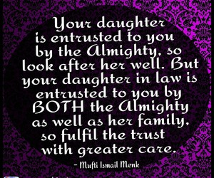 allah, almighty, and daughter image