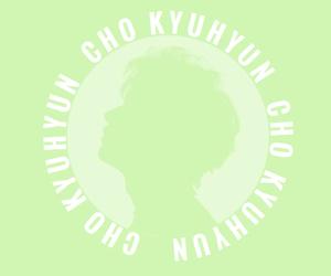 edit, kyuhyun, and Logo image