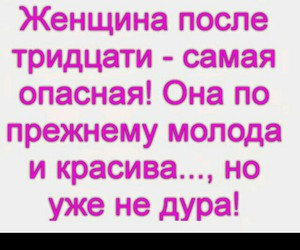 russian quotes image