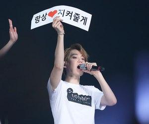 exo, baekhyun, and exo-k image