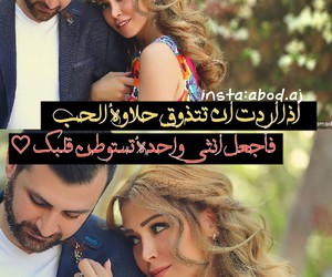 photo and twitter image