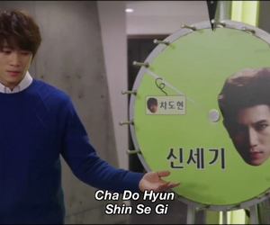lol, kdrama, and kill me heal me image