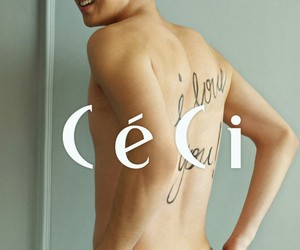 ceci, b1a4, and back image