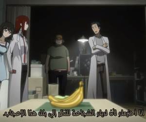 anime, انمي, and steins;gate image