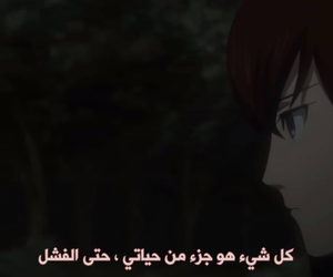 anime, quotes, and انمي image