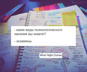 quote and russian image