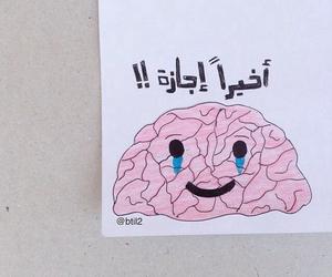 arab, exam, and school image