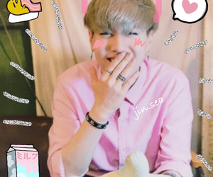 cute and yugyeom image