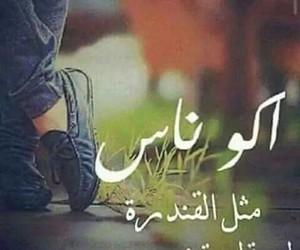 عربي and بغداد image