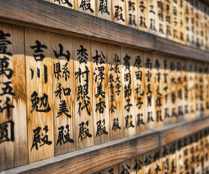 chinese, culture, and language image